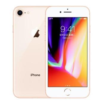 【贵州手机】【众智通讯】苹果Apple iPhone 8 移动联通电信4G手机