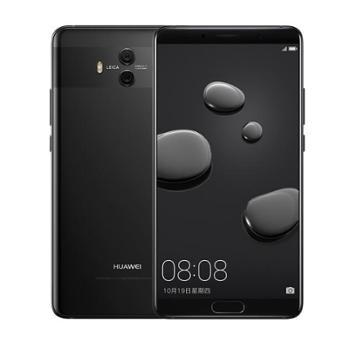 【众智通讯】华为(HUAWEI)Mate10手机