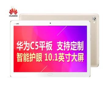【众智通讯】华为(HUAWEI)C5平板电脑10.1英寸4G+64G全网通