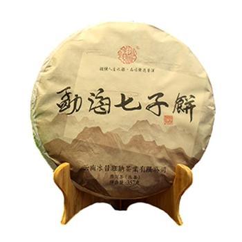 【买二送一】老君岭勐海七子饼熟饼云南普洱熟茶357g/饼