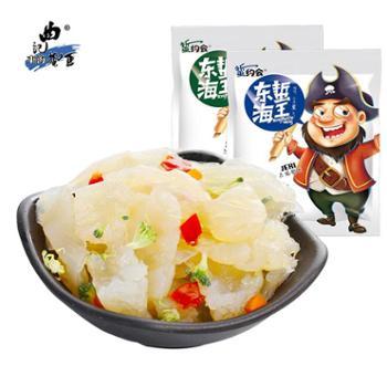 曲记即食特色老醋海蜇200gX5包 清脆可口 配送料包