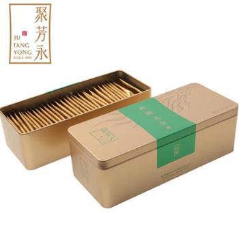 聚芳永情在西湖龙井特级80g铁盒装 绿茶 茶叶 2019新茶