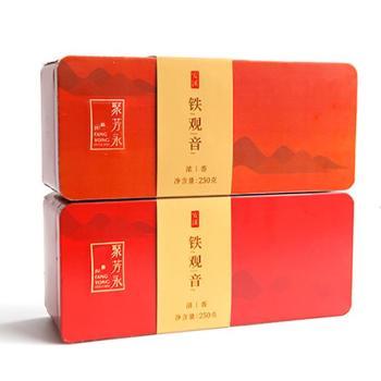 聚芳永新春款 铁观音一级清香一级浓香2盒共500g