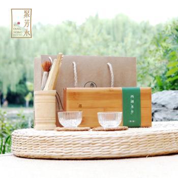 2019春茶 聚芳永西湖龙井特级100g竹礼盒装