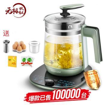 荣事达养生壶全自动加厚玻璃电煮茶壶多功能烧水煮茶器黑茶电水壶煎药壶