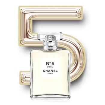 Chanel香奈儿香水五号之水5号50ml清新女士香水淡香水