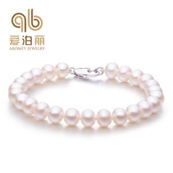 爱泊丽7-8MM时尚优雅天然淡水近圆珍珠手链送女友送妈妈生日礼物