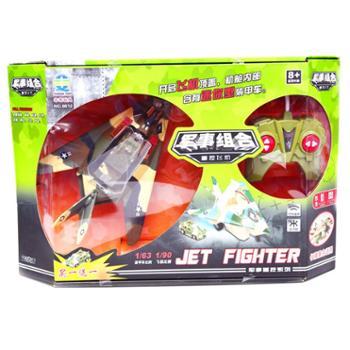 丰奇牌儿童玩具军事组合遥控飞机货号8812