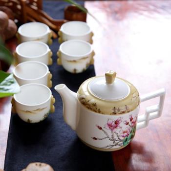泊杜 唐山骨瓷 手绘茶具套装-玉兰 高端手绘茶具
