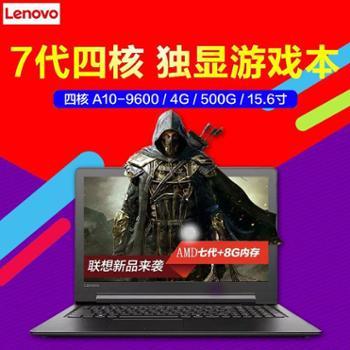 Lenovo/联想七代A10四核手提便携游戏本IdeaPad310-1515.6寸大屏笔记本电脑笔记本笔记本电脑台式电脑游