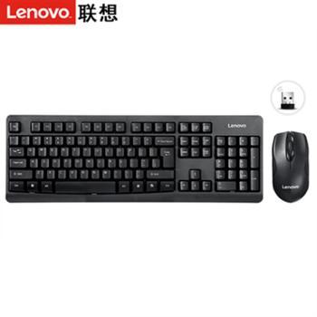 联想KN101无线键鼠套装USB无线键盘鼠标