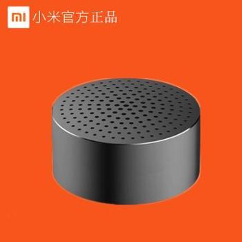 小米正品迷你蓝牙音响便携金属桌面音响Xiaomi/小米 随身蓝牙音箱