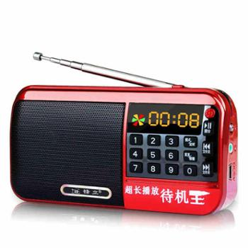 锋立F3收音机老年老人新款迷你小音响插卡小音箱便携式播放器随身听mp3可充电儿童音乐外放听歌听戏评书