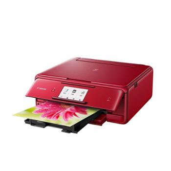 佳能TS8080无线彩色喷墨多功能照片一体机手机照片打印机家用办公