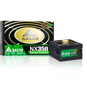 Delta/台达NX350额定350W限量升级为台达VX400额定400W静音电源