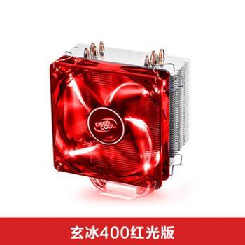 九州风神 玄冰400 cpu散热器主机风扇铜管1155静音amd台式电脑AM4