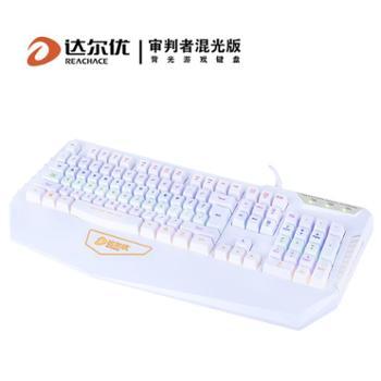 达尔优审判者游戏背光机械手感键盘吃鸡彩色背光键盘