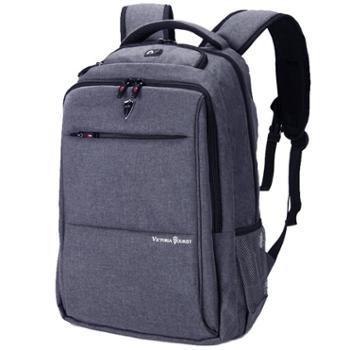 双肩包电脑包15.6英寸男女商务防水双肩背包