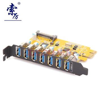 索厉(Suoli) PCI-E转USB3.0双口扩展卡 (可扩展7个USB3.0接口/SLP7)