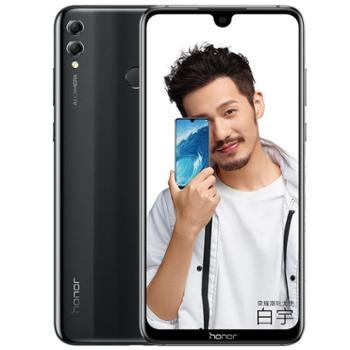 华为honor/荣耀 荣耀8X MAX全新智能拍照商务大屏手机新款上市 4+64G