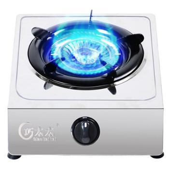 巧太太(QiaoTaiTai)燃气灶具(液化气)(天然气)台式煤气灶单灶煤气灶单灶液化气台式燃气灶天然气家用猛火节能灶单个炉具