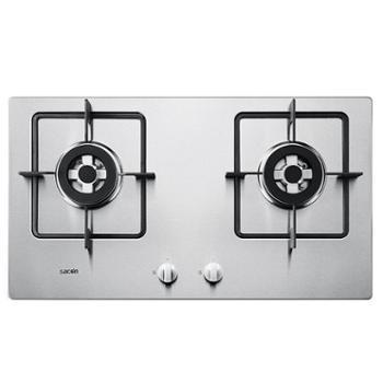 帅康35G燃气灶嵌入式天然气液化气台式煤气灶双灶具厨房灶台家用