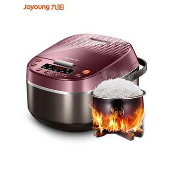 九阳电饭煲锅5l升家用智能全自动1大容量3-5-6-8人电饭锅智能电饭煲