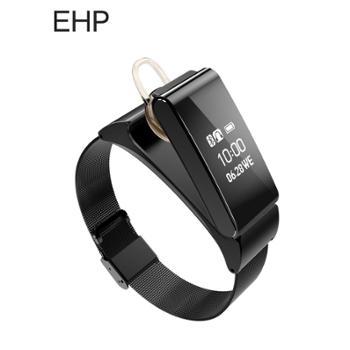 EHP智能手环蓝牙耳机二合一可通话手表腕带男女运动oppo苹果vivo分离分拆式多功能接电话安卓通用 免提扩音版