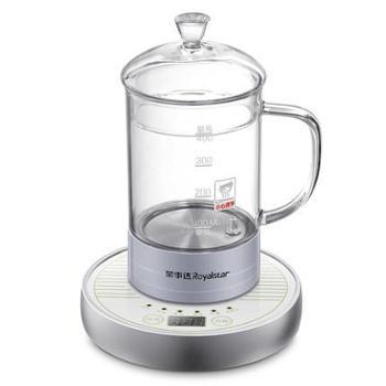 荣事达养生杯电热水杯迷你办公室牛奶加热器保温杯电水壶烧水壶