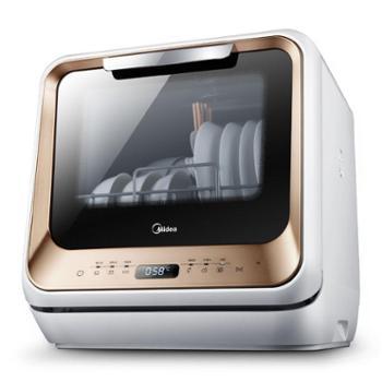 美的(Midea)高温除菌LED显示范免安装家用台式除菌洗碗机