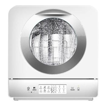 浩泽(OZNER)智能添加耗材高温洗涤消毒除菌双重烘干家用台式WIFI智能净水洗碗机