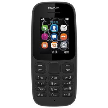 新Nokia诺基亚105移动联通直板按键备用机学生诺基亚老人手机