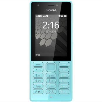 Nokia/诺基亚 216 DS双卡双待学生备用机诺基亚老人手机