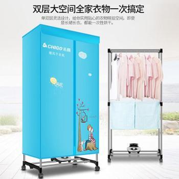 志高(CHIGO)干衣机锈钢管双层家用配移动滑轮和毛巾架 干衣容量15公斤 烘干功率1000瓦 不
