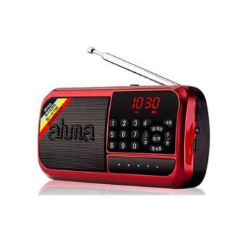 ahma798收音机新款便携式老人随身听迷你小音响老年插卡可充电小型广播音乐听歌机半导体播放器【锂电池+充电线】不含卡