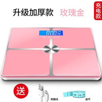 品奥usb可充电电子称体重秤家用成人精准人体秤称重减肥体重计器