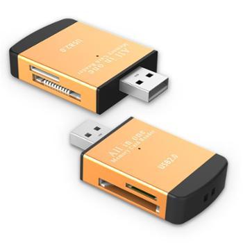 四合一多功能读卡器高速读卡器TFSDMSMD卡手机单反相机内存卡