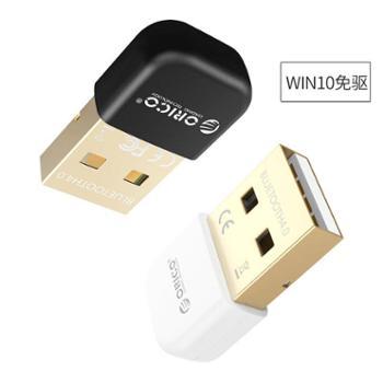 ORICO USB蓝牙适配器4.0电脑音频台式机笔记本耳机音响鼠标键盘打印机PC通用免驱动无线发射接收器模块