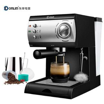 东菱(Donlim)20bar意式浓缩蒸汽打奶泡咖啡机家用