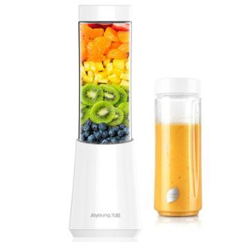 九阳(Joyoung)榨汁机 双杯 快速料理 可搅拌碎冰 迷你型 便携式L3-C1