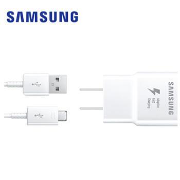 Samsung/三星 TA200快充旅行充电器 适用Micro 2.0安卓手机