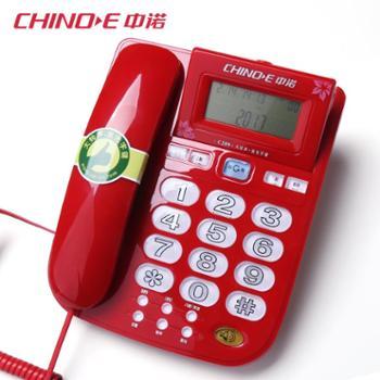 中诺c209固定电话机家用老人座机大铃声音量选择夜光按键来电显示