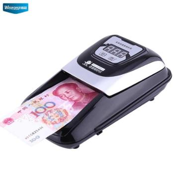 维融验钞机小型便携式手持家用商用语音智能迷你收银验钱机新版人民币可充电款一张点钞器