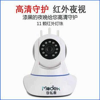 无线摄像头wifi智能网络手机远程室外高清夜视家用室内监控器套装