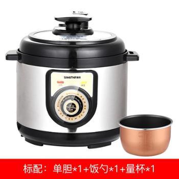 萨美特电压力锅家用饭煲2升小型电高压锅2升迷你锅电压力煲1-2人