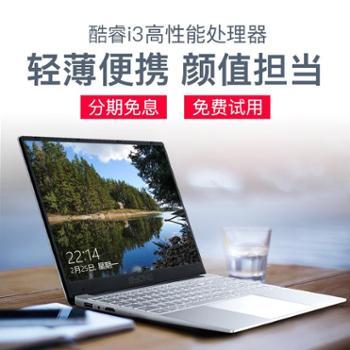 新款15.6英寸超级本笔记本电脑游戏本超薄手提电脑学生办公轻薄便携超极本女生 BYONE/宝扬 X8 Max