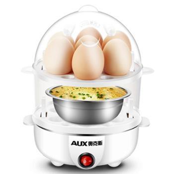 奥克斯煮蛋器蒸蛋器自动断电迷你煮鸡蛋羹机小型家用早餐神器1人2人