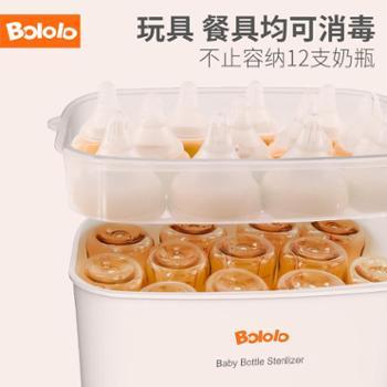 波咯咯婴儿奶瓶消毒器带烘干机暖奶二合一多功能宝宝专用蒸汽锅柜消毒、烘干一体 可单独暖奶