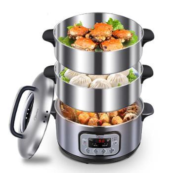 美的电蒸锅多功能家用电蒸笼大容量三层海鲜蒸汽锅蒸馒头蒸菜神器多功能电蒸锅