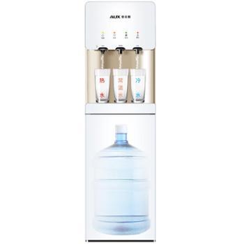 奥克斯饮水机下置式水桶装立式家用冰温热全自动茶吧机制冷管线机家用立式饮水机